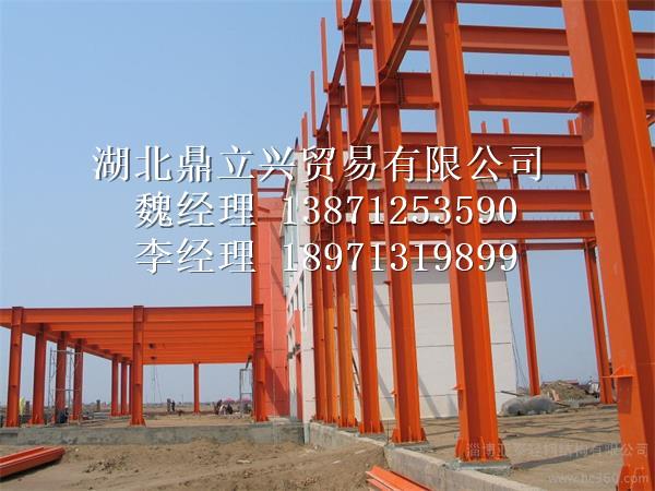 钢结构工程6