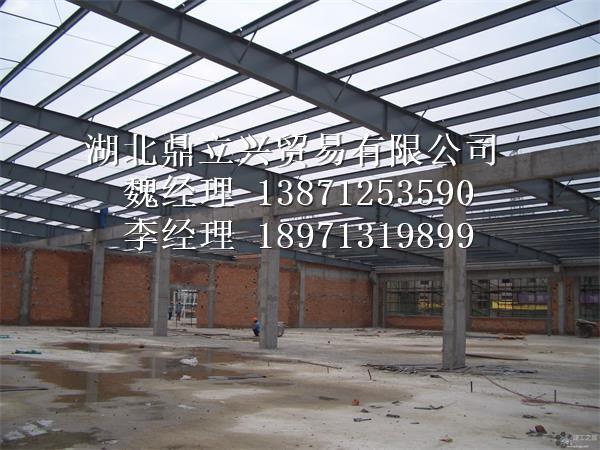 钢结构工程5