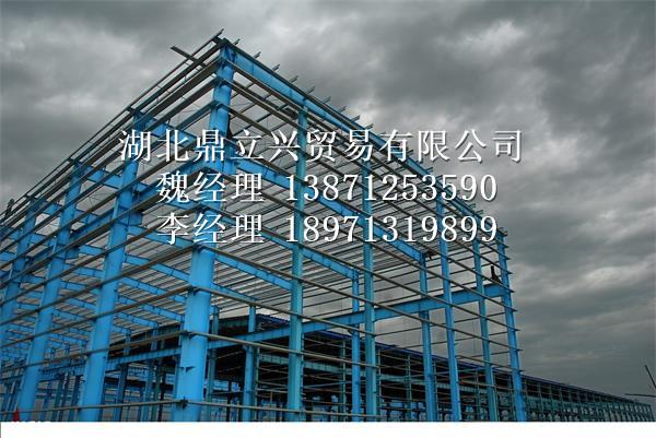 钢结构工程3