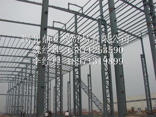 钢结构工程2